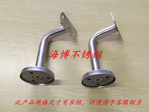 Stainless steel staircase handrail-Wall Bracket Bracket stainless Steel column accessories stainless steel solid Wall Handrail Accessories