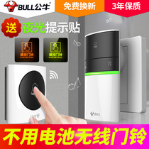Bull doorbell wireless home without battery electronic remote control door Ling super long-distance intelligent one drag one two three four