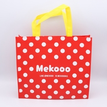 Non-woven bags custom thickened handbags unwoven shopping bags home-made LOGO gift bags customized advertising.