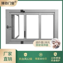Panoramic folding window balcony frameless window framed window floor window glass window hidden frame full window full Window Window Frame