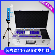 Deers copper port formaldehyde testing equipment professional merchants with benzene indoor air quality tester 10 in one.