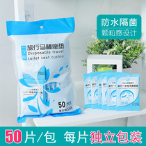 One-time toilet mat travel must-have toilet condom paste toilet thickened tourist hotel supplies toilet cushion paper