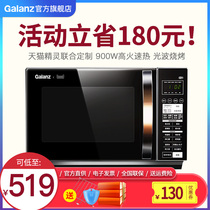 Galanz Galanz G90F25CN3LN-C2 (T1)light wave smart microwave home steam oven one
