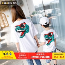 Left West boy parent-child loaded mother loaded foreign summer 2019 New childrens short-sleeved T-shirt cotton Korean tide clothing