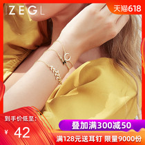 ZENGLIU niche design star Moon leaf bracelet female Korean version of the simple personality cold wind jewelry popular jewelry