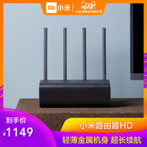 (To the price of 1149 yuan)millet router HD intelligent wireless dual-band gigabit home four antenna high-speed stable wall wifi router