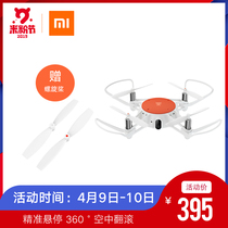 Millet drone rice rabbit remote control small aircraft four-axis aircraft remote control aircraft drop-resistant UAV HD aerial
