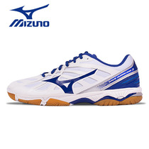 Mizuno volleyball shoes male badminton shoes mens shoes womens shoes professional volleyball shoes training shoes female volleyball sports shoes