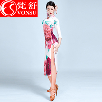Brahman Latin Dance Practice set new long-sleeved dress cheongsam practice clothes dance costumes