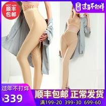 Qian Mei a liposuction shaping pants waist abdominal leg liposuction post-autumn winter repair hip abdomen leg leggings