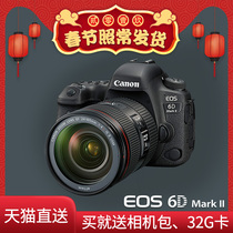 Canon canon 6D2 full frame HD travel professional digital camera male and female SLR single camera