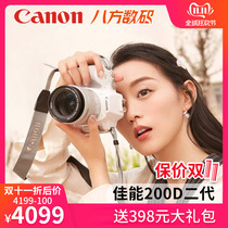 (Officially licensed)canon 200d II 2ii entry level digital HD travel student DSLR EOS camera