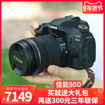 (Officially licensed)canon 90d DSLR 80d upgraded digital high-definition travel eos camera