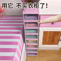 Storage box drawer storage box wardrobe storage box plastic clothes cabinet clothes multi-layer cabinet artifact