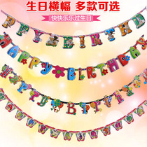 Lin Fang birthday banners banners birthday decorations party party props letters hanging birthday banners flags