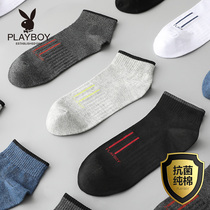 Playboy socks male cotton deodorant sweat sports short tube summer men's cotton casual summer thin section tide