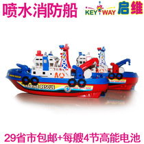 Childrens boat non-remote control baby bathing cruise ship Electric Boat model electric motor toy water jet fire boat