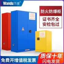 Industrial fire cabinet hazardous chemicals explosion-proof cabinet Chemical Biological Safety Cabinet explosion-proof box corrosive factory dangerous goods