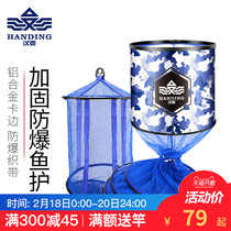 Han Ding athletic fish protection thickening glue reinforcement belt competitive fish protection fishing net pocket loaded fish net explosion-proof fishing gear Supplies