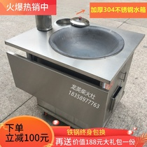 New home stainless steel mobile firewood stove with 304 soup filling province firewood stove energy-saving big pot stove soil stove stove