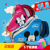 Roller skate bag roller skate backpack children skate special shoulder bag roller skate bag boy girl