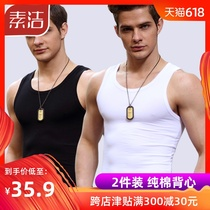 2 pieces of clothing clean mens vest cotton tight Slim Fitness Sports primer white youth trend summer
