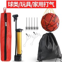 Basketball inflatable inflatable plus cylinder bicycle electric car portable air gun pump delivery needle ball bag