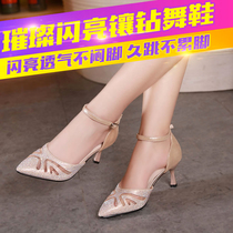 New Latin dance shoes female adult dance shoes soft bottom Square Four Seasons high-heeled Dancing Shoes Ballroom square dance