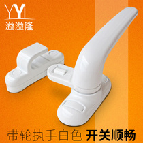 Overflow overflow long thickened old-fashioned aluminum windows handle handle lock inside and outside the door open Windows 7 word handle buckle lock