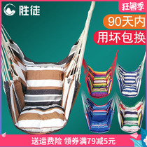 Winners outdoor hanging chair dormitory dormitory student bedroom hanging chair indoor home hammock bed cradle child swing
