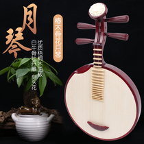 Professional Tsubaki Flower Moon piano national strumming Moon piano musical instrument beginner to send the moon piano paddles package teaching materials