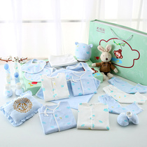 Baby clothes cotton Summer newborn gift box set autumn and winter newborn first born full moon baby mother and child products