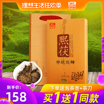 Black tea Hunan Anhua Anhua black tea Fu brick tea authentic Xi MU source gold flower Fu Anhua Golden Flower Fu Tea