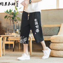 Summer pants mens Chinese style loose large size casual linen pants embroidered thin section cotton linen wide leg shorts