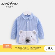 Qi Qi bear male and female baby striped long-sleeved shirt spring shirt new baby Bear long-sleeved lapel shirt