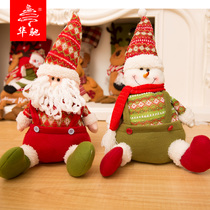 Huachi Santa Claus doll Christmas snowman doll decoration children's gifts Christmas decorations