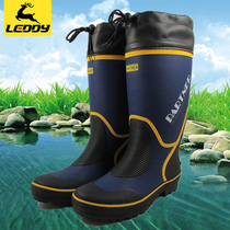 Le di outdoor fishing shoes autumn and winter non-slip waterproof rain boots fishing boots mens high tube sets of shoes fishing supplies