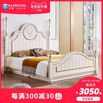 European Light Luxury solid wood childrens bed boy girl princess bed high box bed teenager single bed 1 35 m suite