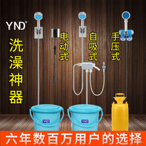 Student dormitory bath artifact rural outdoor rental home bedroom self-absorption hand pressure portable simple shower
