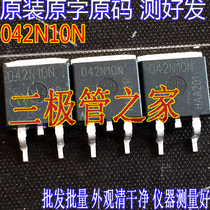 Original import disassemble the original word 042N10N IPB042N10N3G to-263 chip FET