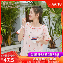 Urban beauty 19 spring and summer new thin section nightdress casual cute printing Sweet Home skirt 2h9602