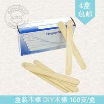 Stick wax stick disposable wax machine hand wax stick 100 sticks hair removal beeswax sticks