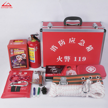 Fire emergency kit home fire escape box high-rise survival