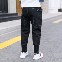 Children's clothing boys spring black jeans 2019 New Small Foot pants beam feet Korean version of children's pants in the big tide