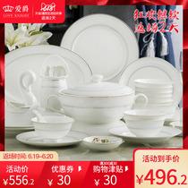 Chinese dishes set home Jingdezhen bone china tableware set 56 dishes ceramic tableware