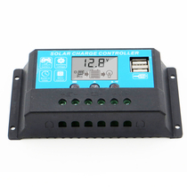 Solar controller 10A20A30A fully automatic charge and discharge universal battery board home charger.