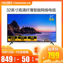 Changhong Changhong 32D3F 32-inch Smart Network wifi HD flat LCD LED TV