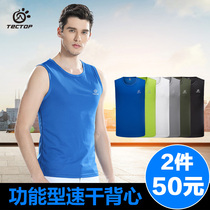 TECTOP extension quick-drying vest male outdoor vest breathable quick-drying clothes thin wear-resistant and comfortable