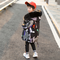 Large childrens clothing boys winter clothing in the long section of the 2019 New childrens jacket down cotton clothes air cotton jacket tide
