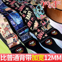 ROCK YOU widening guitar strap ballad professional personality cotton Bakelite guitar Universal strap strap bass